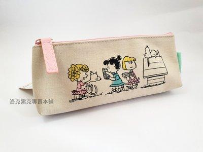 [洛克索克專賣本舖] 日本正版 SNOOPY 史努比 帆布造型筆袋 鉛筆盒 日本帶回