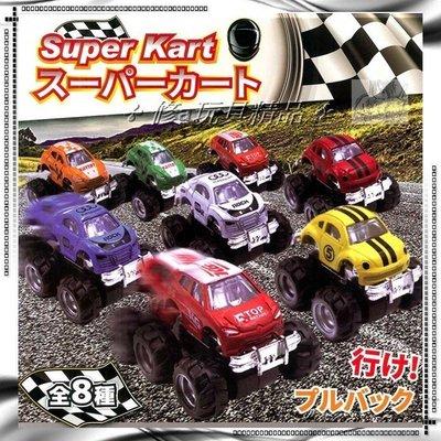 ✤ 修a玩具精品 ✤ ☾現貨扭蛋☽ 日本 正版 越野迴力車 全8款 合金車