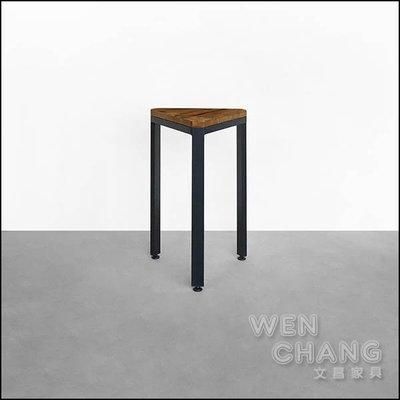 訂製品 鐵木三角矮桌 邊几 CU078 *文昌家具*