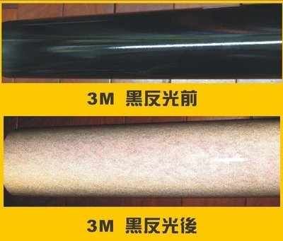 電腦割字 黑色3M反光防水貼紙 3M 另有 白 黃 紅 綠 藍 橘 反光卡典希德