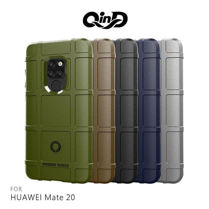 --庫米--QinD HUAWEI Mate20 Pro/ Mate20 戰術護盾保護套 防摔殼 TPU套 保護殼