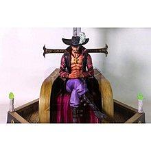 現貨 模玩殿堂 海賊王 航海王 王下七武海 坐姿 喬拉可爾·密佛格 鷹眼 GK 完成品