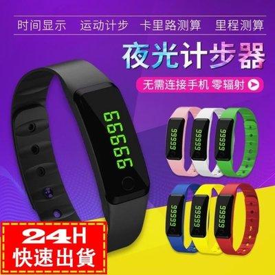 現貨出清 多功能夜光成人計步器老人走路手環學生運動跑步電子手腕表卡路里10-4