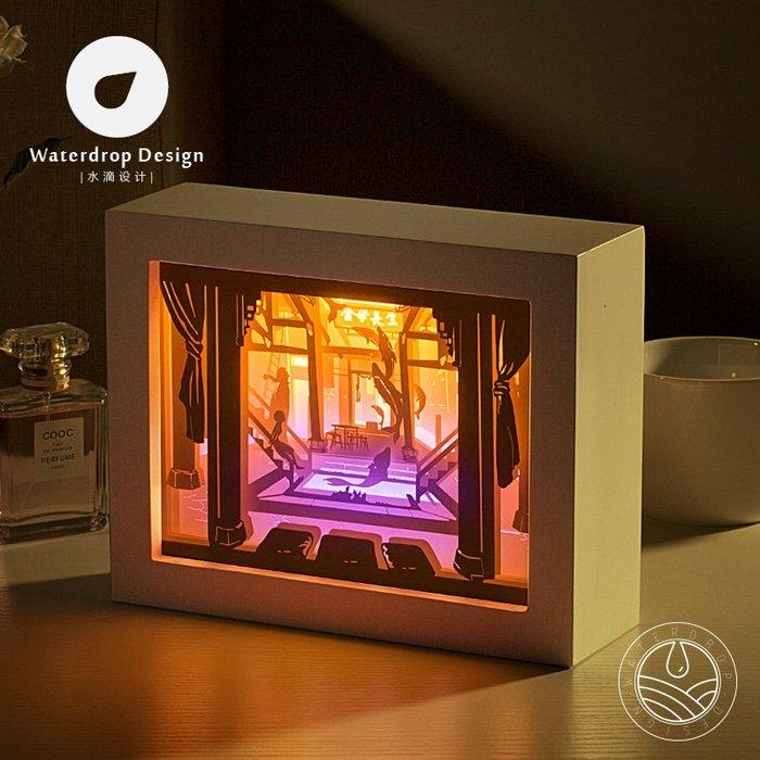 解憂zakka~ 光影紙雕燈 大魚 3D客廳臥室床頭裝飾DIY創意簡約現代溫馨浪漫LED#禮物#紙雕燈