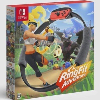 現貨 任天堂 Nintendo Switch 健身環大冒險 Ring Fit Adventure 有中文 全新未拆