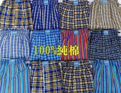 【10件免運】兄弟牌100% 純棉 台灣製造  大尺寸 3L 4L 四角褲 內褲 平口褲 男 女 棉 三角褲 台製 透氣