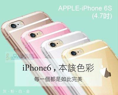 s日光通訊@【WUW】APPLE-iPhone 6S (4.7吋) 防摔保護TPU殼/手機套/軟殼/透明/裸機感/防水印/果凍套/軟套