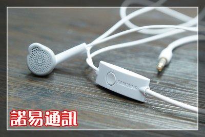 三星原廠線控耳機 Note5 A70 A50 A30 A20 A40s Note4 A80 A9 A8+ J4☆機飛狗跳 台北市