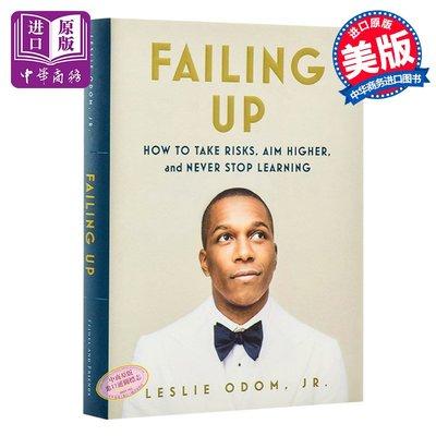 小萊斯利奧多姆自傳 英文原版 人物自傳 Failing Up Leslie Odom Jr Macmillan USA