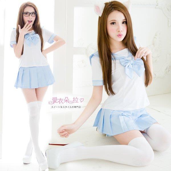 水手服 制服 角色扮演服飾 水藍色蝴蝶結領巾學生裝-愛衣朵拉C127