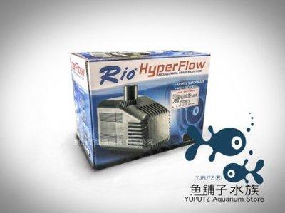 【魚舖子水族】台灣製Rio 20HF 沉水馬達 6000L