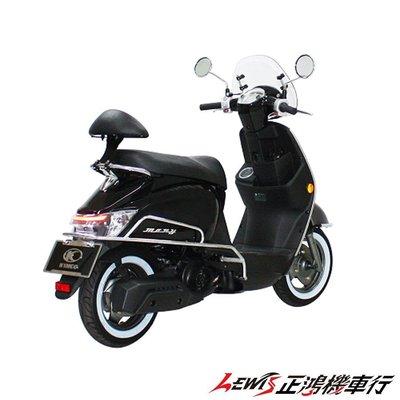 正鴻機車行 New MANY 110 後靠墊 小饅頭 摩托車靠背 機車靠背 後靠背 魅力 後靠背 光陽精品 KYMCO
