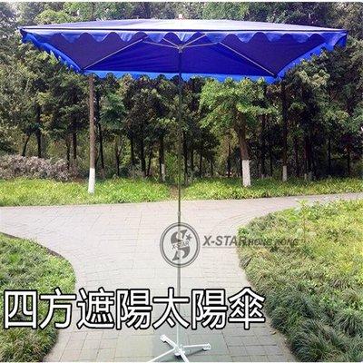 1634047  四方傘 遮陽 戶外 斜傘 太陽傘 Sun umbrella