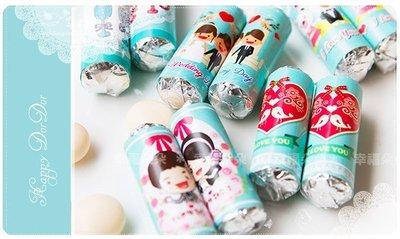 幸福朵朵【Tiffany色系迷你曼陀珠(公版貼紙100條入)喜糖】-給你好心情/送客糖果/創意喜糖/二次進場/婚禮小物