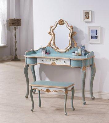 4尺 鏡台(含椅) 化妝台 梳妝桌 工作桌 台中新家具批發 000503401 【可現金分期】