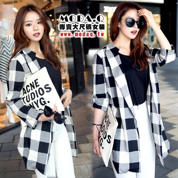 *MoDa.Q中大尺碼*【Y7560】韓版反摺袖黑白格紋百搭開襟外套