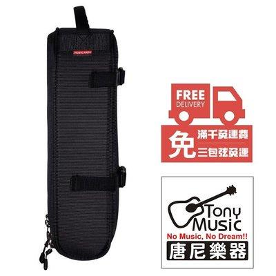 ☆唐尼樂器︵☆免運費 HOTONE AMPERO Gig Bag 效果器 專用收納袋 攜行袋 保護袋