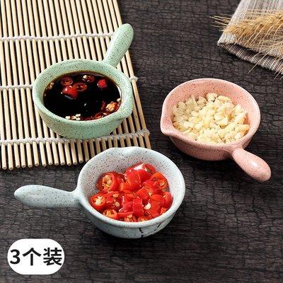家用陶瓷調味碟小碟子圓形醋碟醬油碟小吃碟醬料碟小味碟