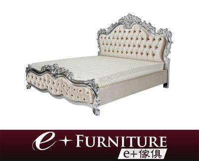 『 e+傢俱 』AB102 拉斯 Russ 新古典雙人床架   歐式床架   加大雙人床   6x6.2尺 可訂製