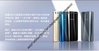(經營5年 信心保證)華為HUAWEI Honor 9 4/6GB 64/128 ROM Kirin 960 雙卡 7.0(原廠國行保養)