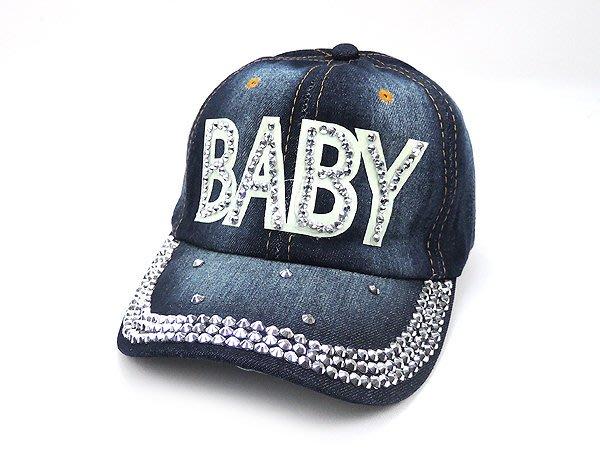 ☆二鹿帽飾☆ (BABY)貼鑽 丹寧布 牛仔 棒球帽 鴨舌帽/休閒帽最新帽款/帽簷 8.5cm-淺藍