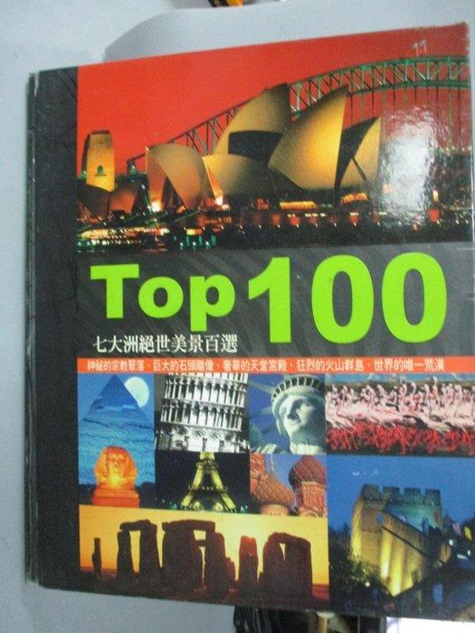 【書寶二手書T9/地理_WFB】TOP 100-七大洲絕世美景100選_羅千純, JohnBaxter