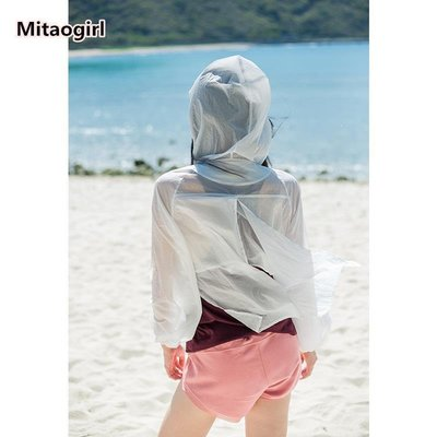 Mitaogirl運動外套 新款運動外套.夏季防曬衣女 超薄外衣清涼透氣防風衣