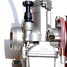 PWK28mm 半月型化油器  DIO 迪爵 豪邁 悍將 勁戰 RS JR 奔騰 bws100 Jog  改缸適用