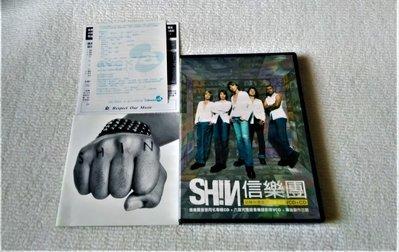 團體:信樂團[一了百了]影音CD+VCD+回卡.ONE NIGHT IN 北京+死了都要愛+世界末日