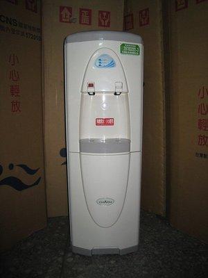 【飲水機小舖】二手飲水機 中古飲水機 冰熱落地型飲水機 21