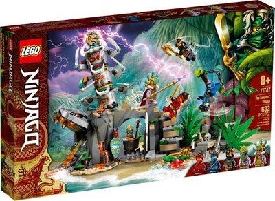 積木總動員 LEGO 71747 Ninjago 守護者之村