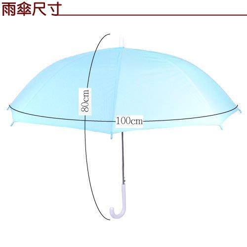 色彩繽紛自動開直立果凍傘/雨傘