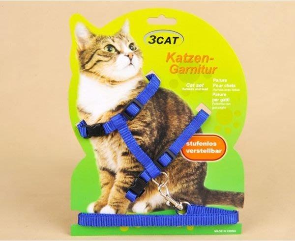 @我最便宜@翔仁寵物工坊~【扣卡式貓用胸背組(含牽繩)1.0】2色現貨