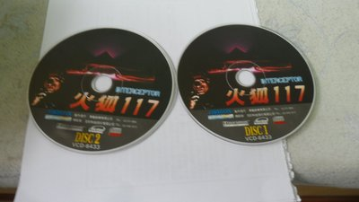紫色小館-53-2--------火狐117