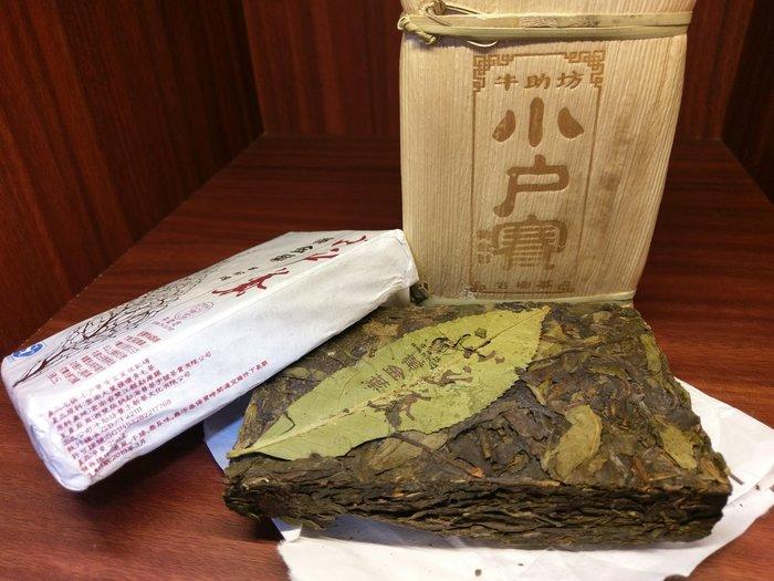 牛助坊~2019年 牛助坊 冰島 小戶賽古樹 黃金葉磚 私人承包茶地生產 每磚250克 2磚一個竹葉包裝 特價分享