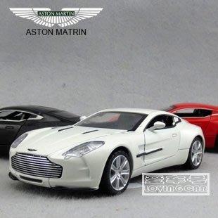 模型車  I8/蘭博基尼/馬丁/威龍兒童玩具汽車模型 1:32聲光回力 全場88折