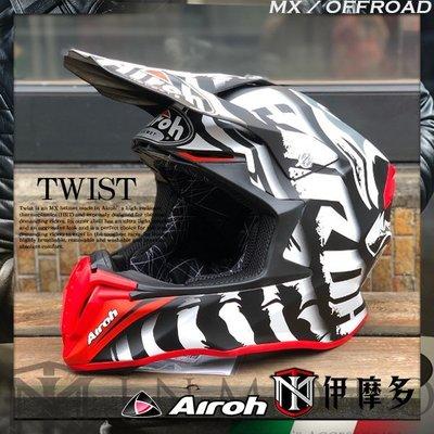 伊摩多※義大利 AIROH 輕量越野帽 骷髏頭 Twist 系列 Legend。 TWL11 消光黑