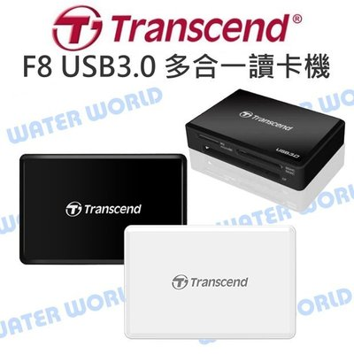 【中壢NOVA‧水世界】Transcend 創見 F8 USB3.0 多功能讀卡機【原廠公司貨】TS-RDF8
