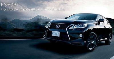 【冠亦汽車】LEXUS RX270 RX350 RX450h 改 F SPORT 前保桿