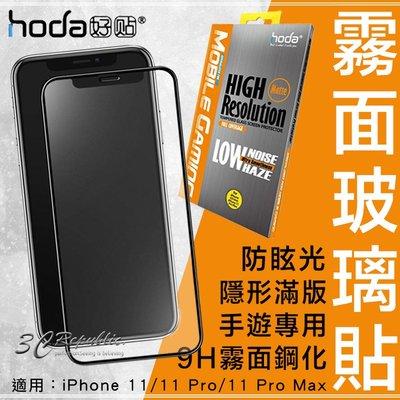 免運 hoda iPhone 11 P...