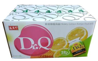 【回甘草堂】(現貨供應)盛香珍 Dr. Q 蜂蜜檸檬蒟蒻 擠壓式果凍包 5公斤量販箱裝 約250包 另有其它口味歡迎混搭