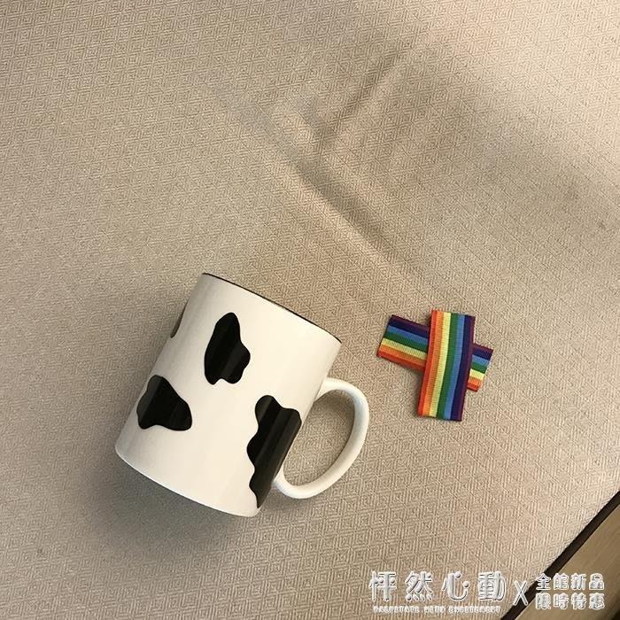 杯子可愛早餐情侶簡約馬克杯復古印花奶牛紋描邊咖啡杯牛奶杯 【粉紅記憶】