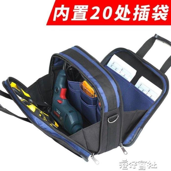 大容量開口工具包 加厚手提 多功能帆布維修安裝電工包