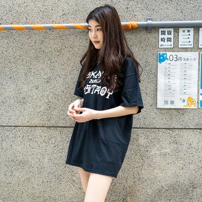 THRASHER 男女 SKATE AND DESTROY TEE 短T 黑【110103BLAC】【A-KAY0】