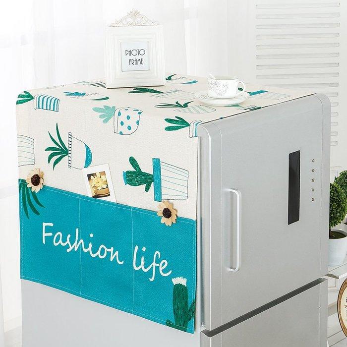衣萊時尚棉麻冰箱蓋布防塵布冰箱罩冰箱防塵罩北歐式冰箱布藝防塵蓋布家用