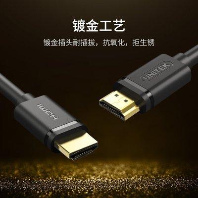 【正品】者 hdmi線.版K高清線d電腦電視連接線機頂盒ps投影儀數據線    米 米HDMI高清線