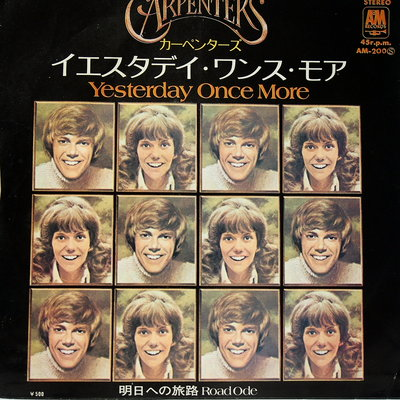 45 rpm 7吋單曲Carpenters【Yesterday once more】日本首版 1973