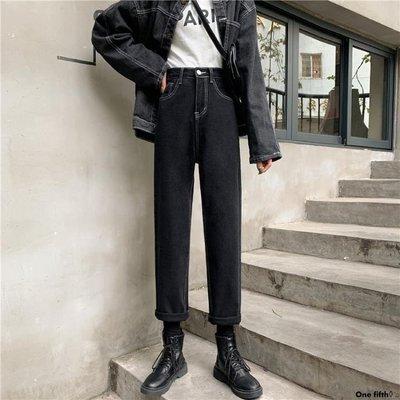 One fifth◊ .. [S-5XL]大碼高腰寬鬆舒適直筒九分牛仔褲女蘿卜闊腿哈倫老爹褲QC230