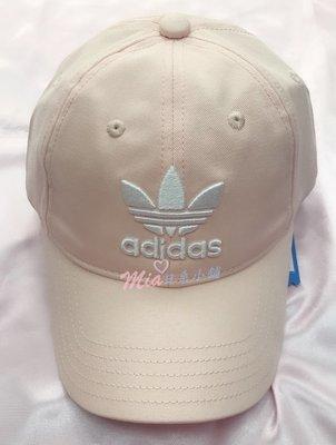 ☆Mia日系小舖☆【現貨】adidas 愛迪達 三葉草LOGO 鴨舌帽 老帽 女款-粉色