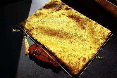 【大拉鏈-黃亮23*34cm下標區】現+預 書袋 書包 包經書 抄經書袋 經文袋 經文包 包金本 抄經本 抄經筆 文件袋